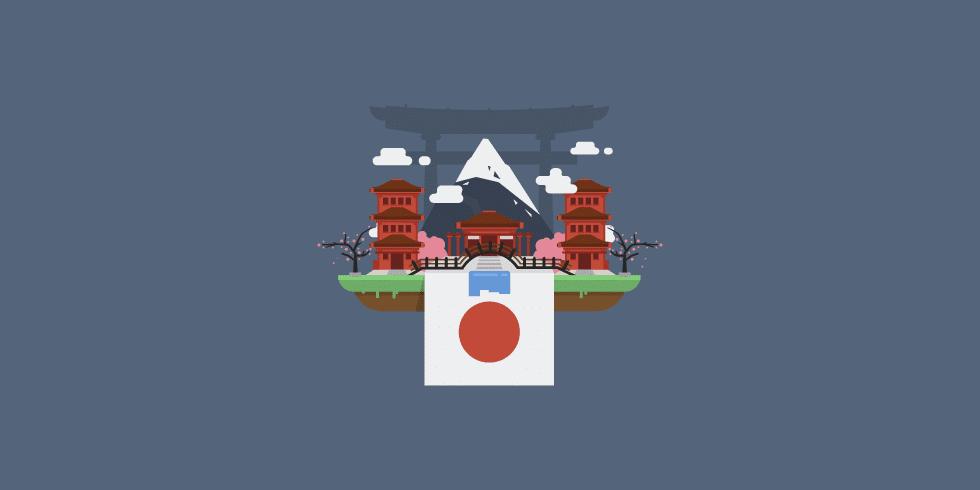 在日本生活