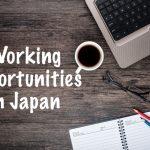 你有机会去日本工作吗?除留学/劳务输出以外的去日途径分析